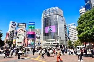 渋谷駅前の写真素材 [FYI02090847]