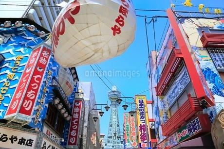 大阪・新世界と通天閣の写真素材 [FYI02095028]