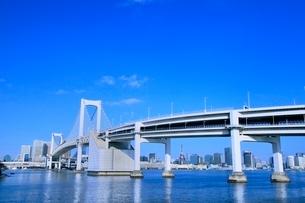 レインボーブリッジと東京タワーの写真素材 [FYI02095865]