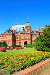 北海道庁旧本庁舎(赤れんが庁舎)の写真素材 [FYI02095979]