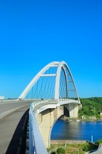 伊勢志摩,志摩大橋と英虞湾の写真素材 [FYI02096084]