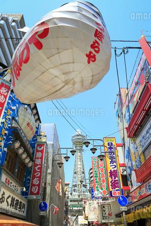 大阪・新世界と通天閣の写真素材 [FYI02096459]