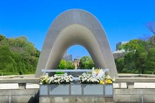 平和記念公園の原爆死没者慰霊碑と原爆ドームの写真素材 [FYI02098739]