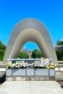 平和記念公園の原爆死没者慰霊碑と原爆ドームの写真素材 [FYI02098893]