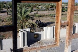 A rocket-propelled grenade detonated on the second floor balの写真素材 [FYI02103918]