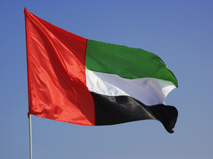 Flag of United Arab Emirates blowing in the windの写真素材 [FYI02127937]