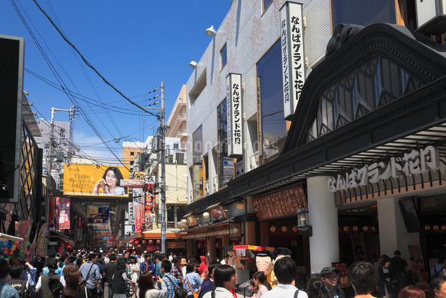 千日前商店街の写真素材 [FYI02166967]