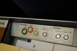 Machine control panelの写真素材 [FYI02198797]
