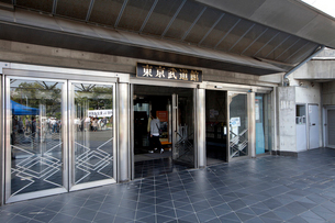 東京武道館の写真素材 [FYI02199952]