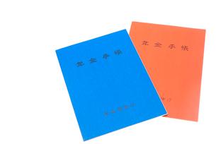 2冊の年金手帳の写真素材 [FYI02214845]