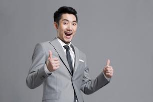 Happy young businessmanの写真素材 [FYI02218402]