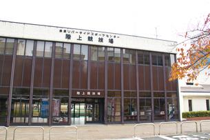 台東リバーサイドスポーツセンター(陸上競技場)の写真素材 [FYI02225813]