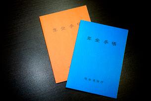2冊の年金手帳の写真素材 [FYI02225895]