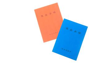 2冊の年金手帳の写真素材 [FYI02232697]