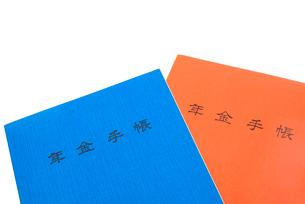 2冊の年金手帳の写真素材 [FYI02232784]