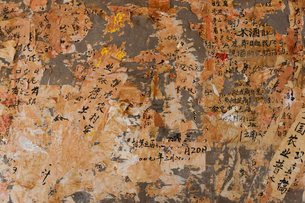 Layers of paper peeling off a wall, Kunming, Chinaの写真素材 [FYI02246595]