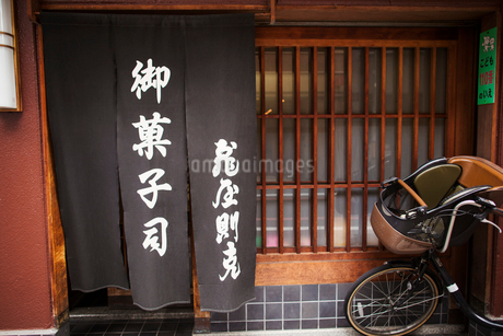 A small artisan producer of specialist treats, sweets called wagashi. Exterior, with a rickshaw bikeの写真素材 [FYI02255102]