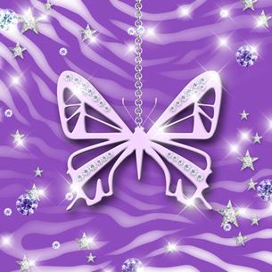 紫の虎柄と蝶と星のコラージュのイラスト素材 [FYI02311647]