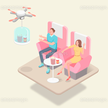 Drone high-technology related to deliveryのイラスト素材 [FYI02337886]