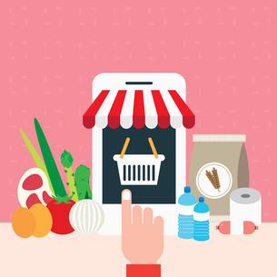 Illustration representing e-commerceのイラスト素材 [FYI02337890]