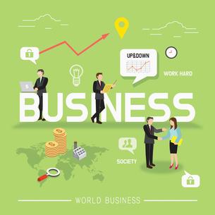 Global businessのイラスト素材 [FYI02339024]
