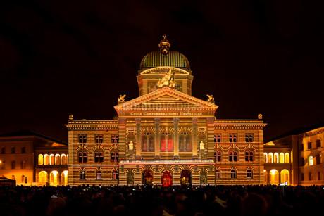 Rendez-vous Bundesplatz, light installation at the Federalの写真素材 [FYI02340341]