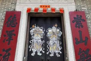 Gate with guard figures, Yan Tun Kong Study Hall, Ping Shanのイラスト素材 [FYI02341600]