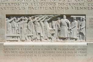 Bocskai, Protestant prince in Transylvania, hands over theのイラスト素材 [FYI02342360]
