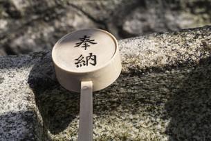 bamboo spoon; Temizuyaの写真素材 [FYI02344349]