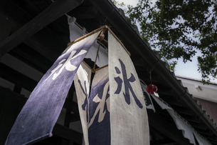 """Long purple and white Cloth written a character mean """"ICE""""の写真素材 [FYI02345037]"""