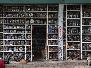 Absrtact; repair shopの写真素材 [FYI02345159]