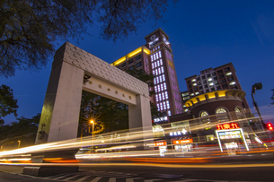 National Cheng Kung Universityの写真素材 [FYI02345352]