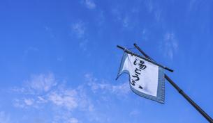 "flag named ""Tofu Soup""の写真素材 [FYI02345500]"