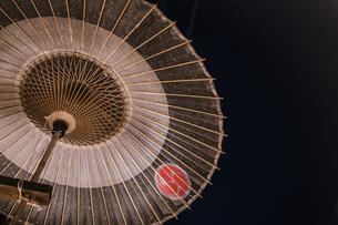 Wagasa Kyoto Japanの写真素材 [FYI02345561]