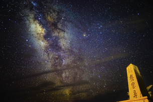 Eluanbi  Stargazingの写真素材 [FYI02345689]