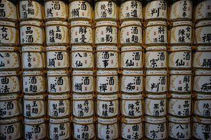 Japanese wine wallの写真素材 [FYI02345852]