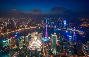 Aerial View of Pudong; Shanghai; Chinaの写真素材 [FYI02348070]