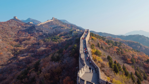 The Great Wall autumn scenery,Beijing,Chinaの写真素材 [FYI02349545]