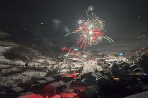 Celebrate the new yearの写真素材 [FYI02349575]