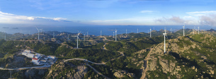 Wind power generationの写真素材 [FYI02349787]