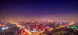 CCTV Tower,Beijing, Chinaの写真素材 [FYI02349941]