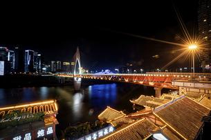 aerial photography of Hongyadong,Chinaの写真素材 [FYI02350226]