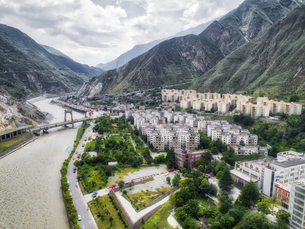 aerial photography of  WenchuanTown,Sichuan Province,Chinaの写真素材 [FYI02350339]