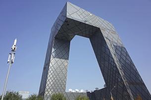 cctv building,Beijing, Chinaの写真素材 [FYI02350417]