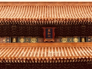 Beijing ,Forbidden City,Chinaの写真素材 [FYI02350549]