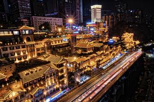 aerial photography of Hongyadong,Chinaの写真素材 [FYI02351455]