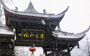 Snowscape of Mount Emei,Sichuan, Chinaの写真素材 [FYI02351880]