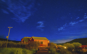 Starry Night in Omutang,Chinaの写真素材 [FYI02352038]