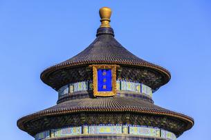 Temple of Heaven Park Prayer Valley Temple Prayer Hall,Beijing, Chinaの写真素材 [FYI02352595]