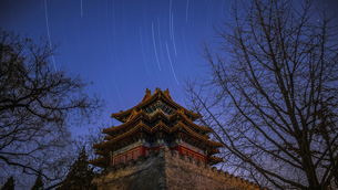 the Forbidden City,Beijing,Chinaの写真素材 [FYI02352753]